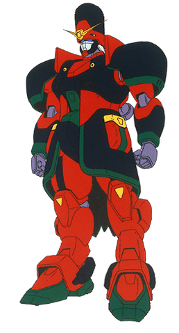 File:GF13-003NEL John Bull Gundam Front.png