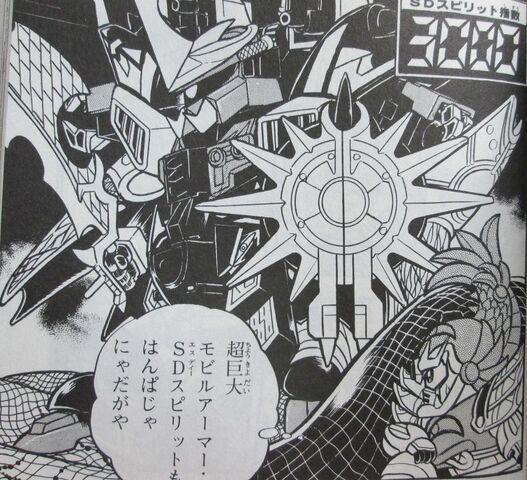 File:Gundam Boy 11.jpg