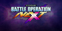 Gundam Battle Operation Next