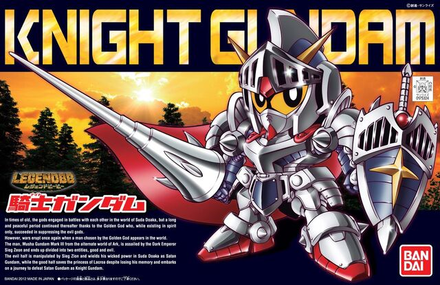 File:BBSenshi-KnightGundam.jpg