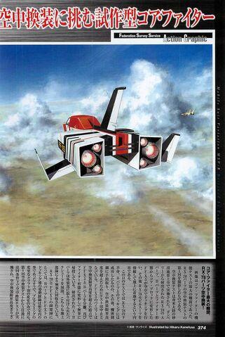 File:PC Fighter B.jpg
