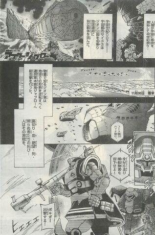File:After-Jaburo 1.jpg