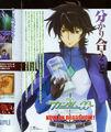 Thumbnail for version as of 03:46, November 11, 2010