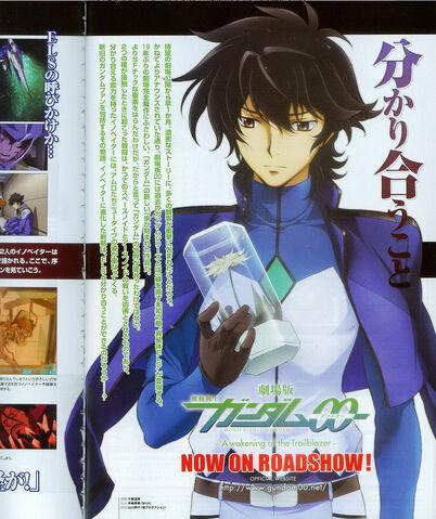 File:Gundam Ace (Dec. Issue) Gundam 00 Movie.jpg