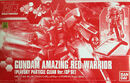 HGBF Gundam Amazing Red Warrior Plavsky Particle Clear Ver.