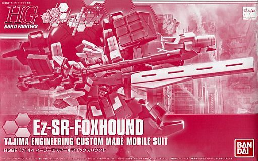 File:HG Ez-SR-FOXHOUND.jpg
