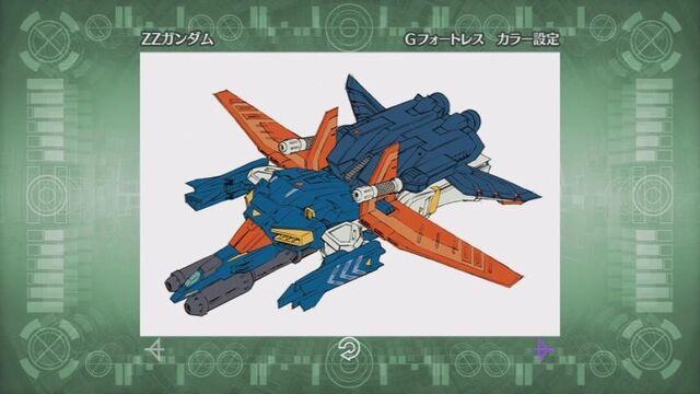File:ZZ Gundam Evolve 02.jpg