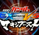 Mobile Suit Gundam: Extreme Vs. Maxi Boost