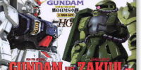 High Grade Mobile Suit Gundam: The 08th MS Team