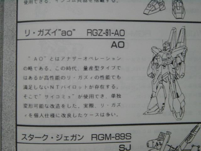 File:RGZ-91-AO.jpg