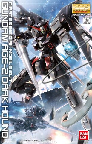 File:DarkHound MG Boxart.jpg