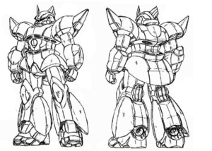 MS-14U Gelgoog (Outer Space Type) Char Unit