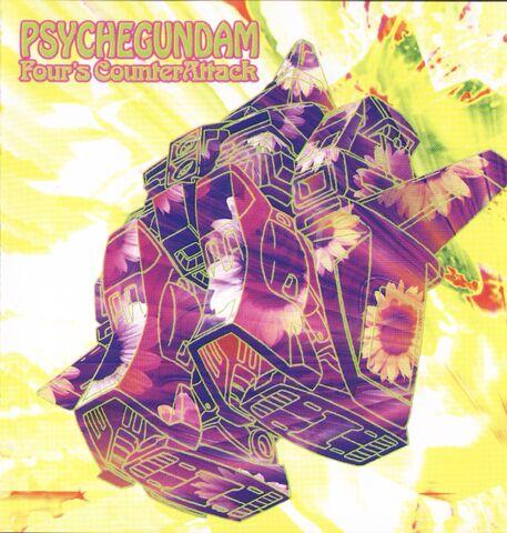 File:Psyche Gundam 2.jpeg