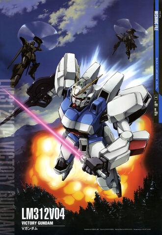 File:Victory gundam.jpg