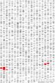 Vorschaubild der Version vom 16. März 2011, 20:28 Uhr
