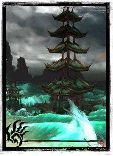 File:Unwaking Waters (page).jpg
