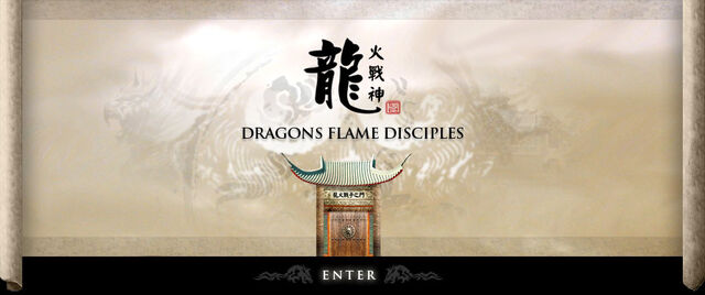 File:Guild Dragons flame disciples promo.jpg