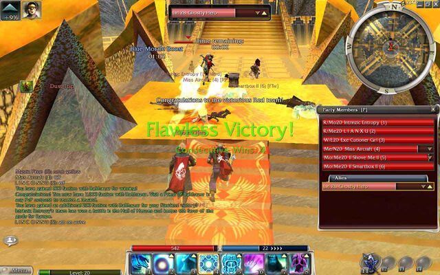 File:Ham HoH Victory.jpg