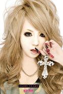 Rina+Sakurai (1)