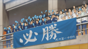 KitagawaDaiichiBanner1