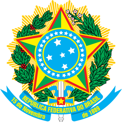 File:Coat of Arms of Brazil.png