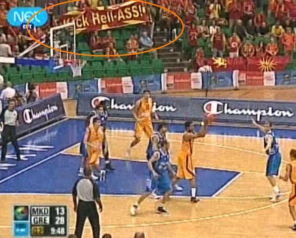 File:FYROM insulting Hellas.jpg