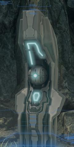 File:Terminal Halo 4.PNG