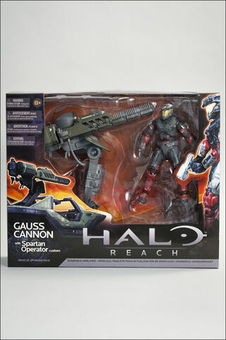 File:Halo Reach Gauss Cannon Packaging.jpg