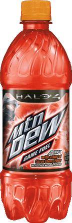 File:Game Fuel 2012 Bottle Design.png
