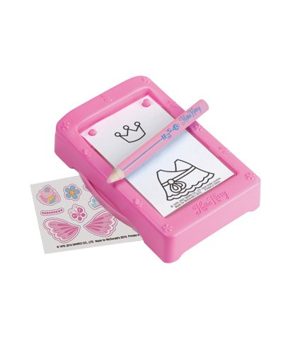 File:McD Arabia 2011 Hello Kitty lightbox.jpg