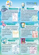 McD Thai Doraemon Undersea b