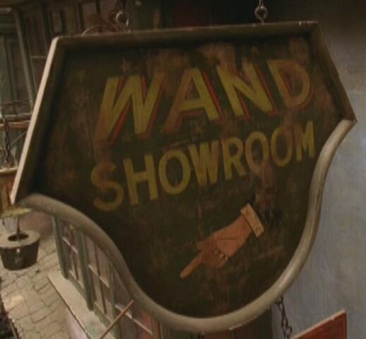 File:Wand Showroom.jpg