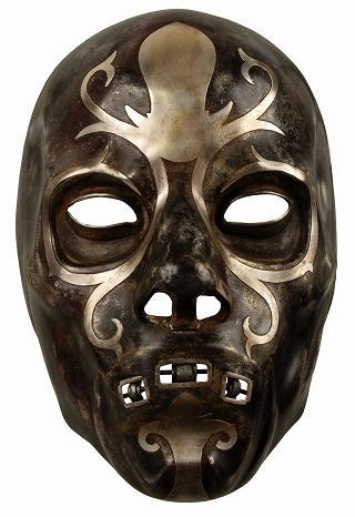 File:Death Eater Mask.JPG