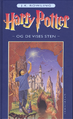 Harry Potter 1 Danish original cover.PNG