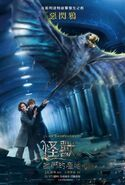 Fantastic Beasts INT Poster 01