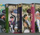 Harry Potter (kirjasarjaan)