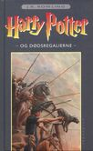 DK-HP7 2nd edition