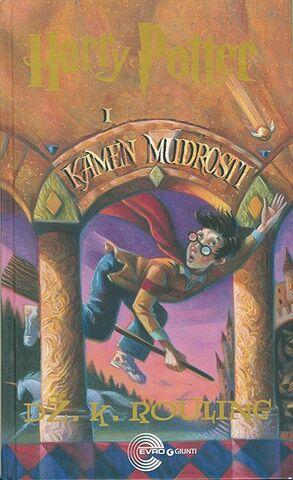 File:Harry Potter Cover 1 Serbian.jpg