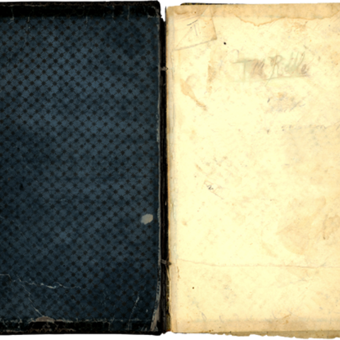Дневник внутри