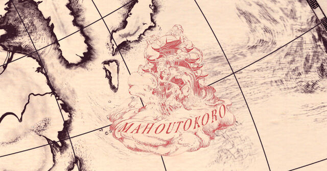 File:Wizarding-School-Map-Mahoutokoro.jpg