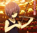 La Sinfonía de Haruhi Suzumiya