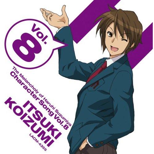Itsuki-Single1