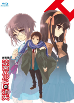 The Disappearance of Haruhi Suzumiya (film)