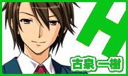 File:Itsuki tab.png