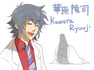 Kawara Ryuuji