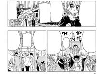 Mitsumi-Seto-in-hayate
