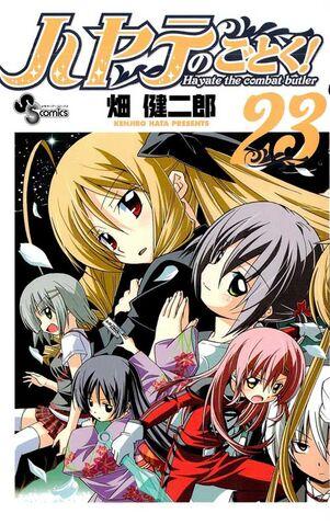 File:Hayate-no-Gotoku-Volume-23.jpg
