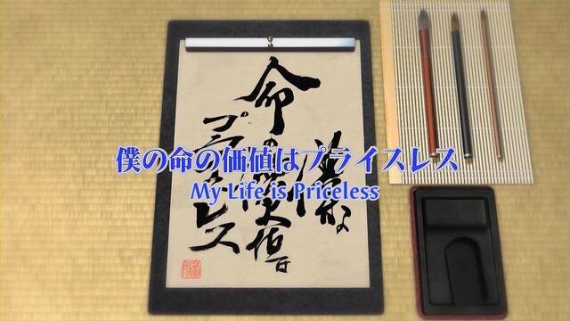 File:-SS-Eclipse- Hayate no Gotoku! - 11 (1280x720 h264) -8577237E-.mkv 000181815.jpg