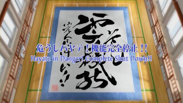 File:-SS-Eclipse- Hayate no Gotoku! - 38 (1280x720 h264) -A9EDD4B1-.mkv 000158258.jpg