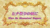 -SS-Eclipse- Hayate no Gotoku - 2nd Season - 11 (1280x720 h264) -5169CAC2-.mkv 000144686
